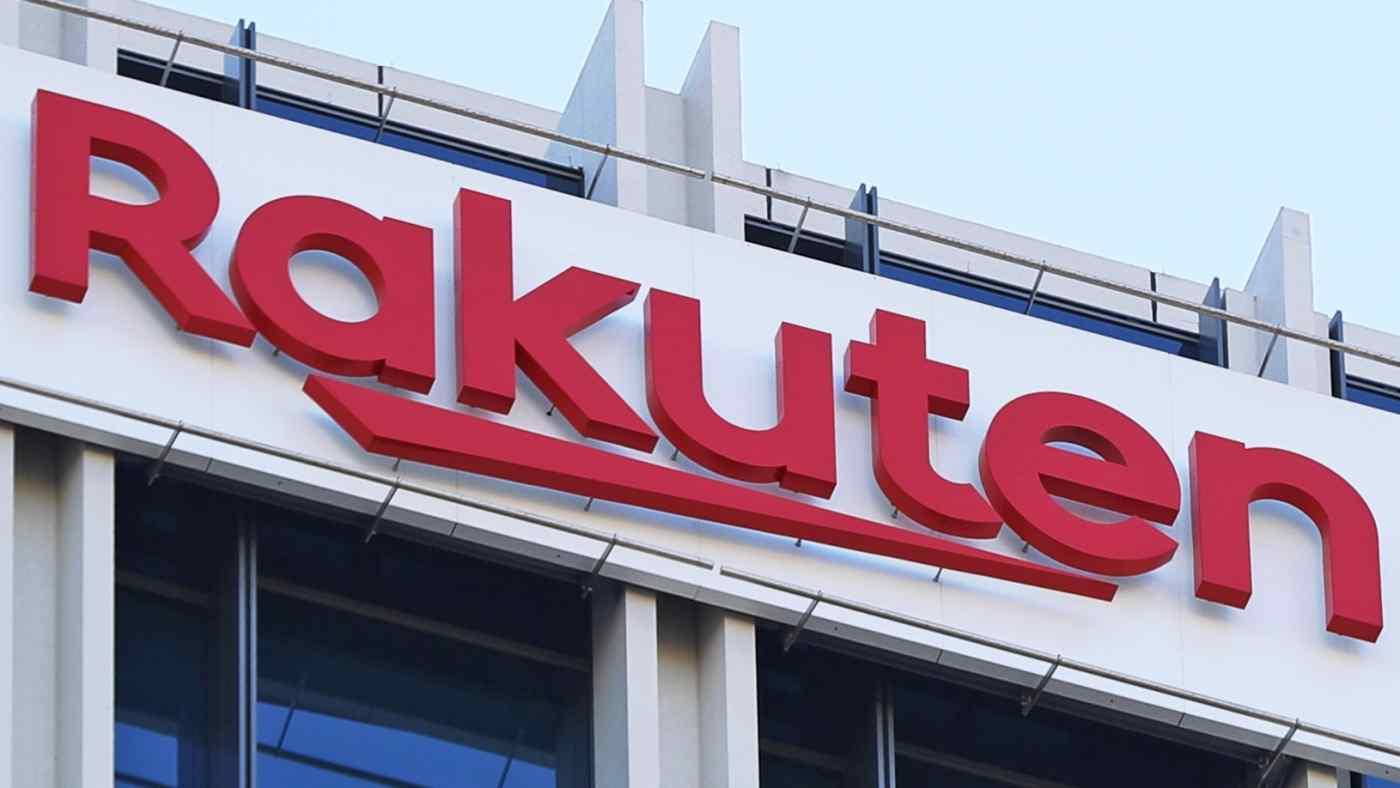 Logo của Rakuten trên tòa nhà trụ sở chính ở Tokyo, hình vào tháng 2 năm 2010: một con đường để phục hồi là không rõ ràng. (Ảnh của Rie Ishii)