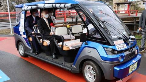 Nhật Bản đặt nền móng cho các phương tiện tự hành