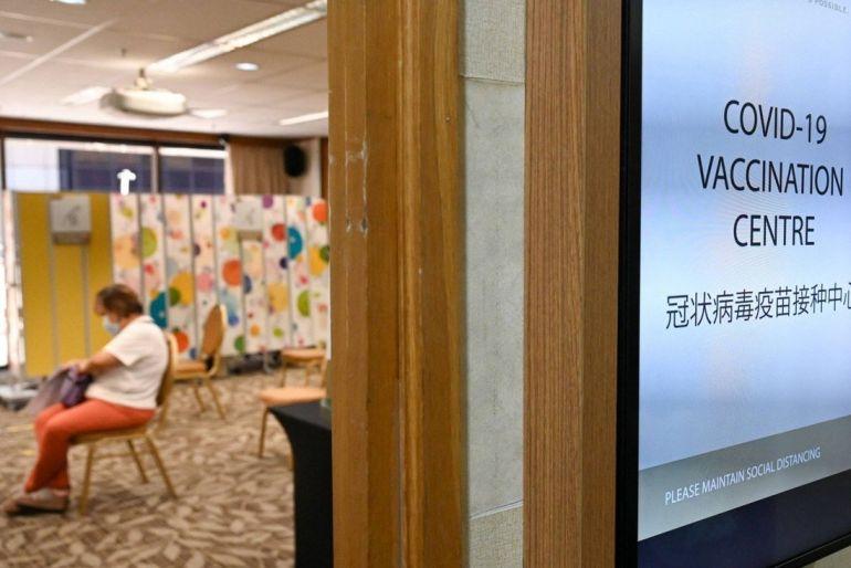 Sự chia rẽ giữa những người tiêm chủng và chưa tiêm chủng tại Singapore