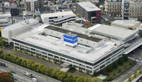 Panasonic cắt giảm hơn 1.000 việc làm trong kế hoạch tái cơ cấu