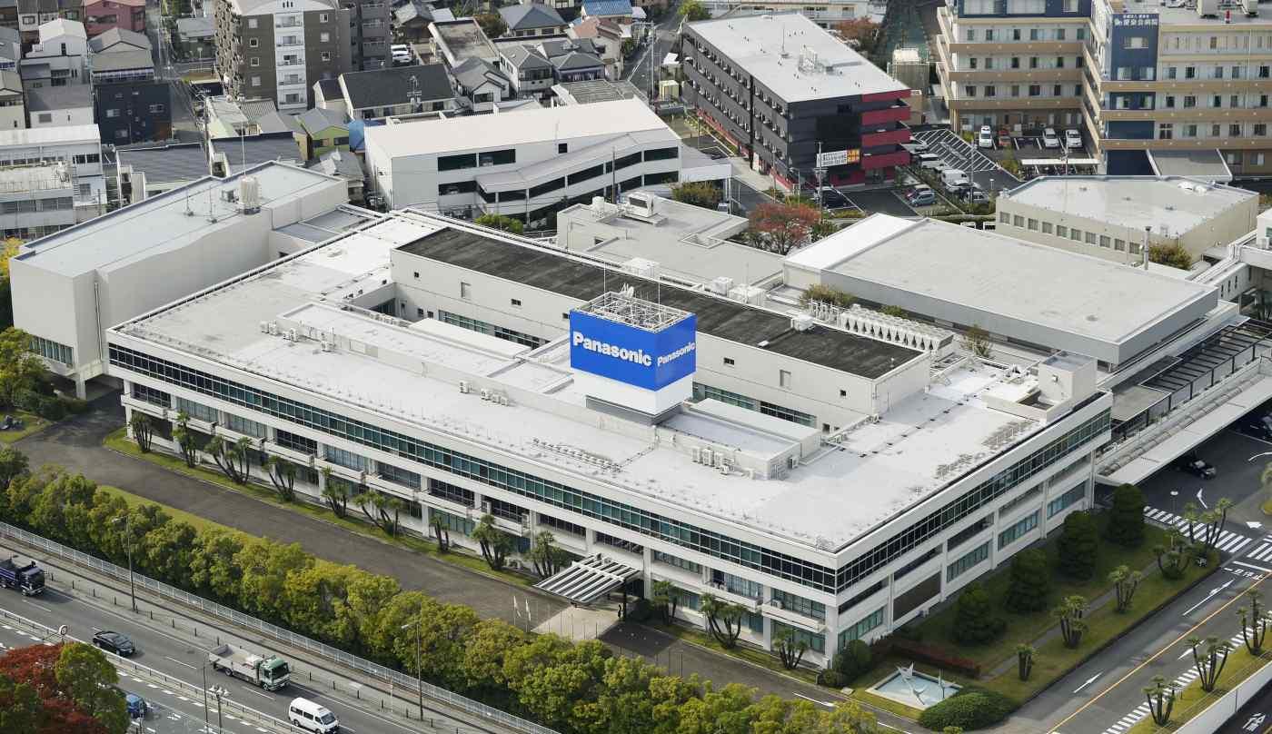 trụ sở chính của Panasonic tại tỉnh Osaka. © Kyodo