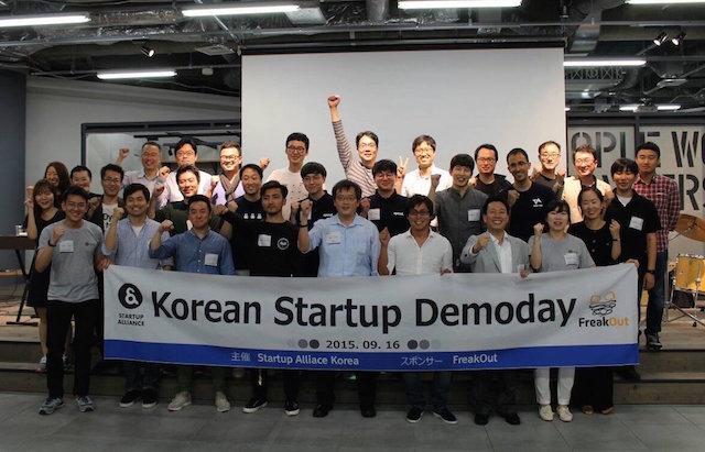 mỗi năm Chính phủ Hàn Quốc sẽ chọn ra hơn 100 công ty khởi nghiệp có nhiều triển vọng để hỗ trợ các công ty này mở rộng hoạt động ra thế giới