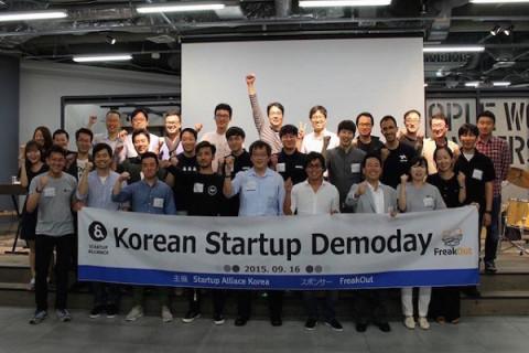 Hàn Quốc hỗ trợ 100 startup mở rộng ra các nước ASEAN