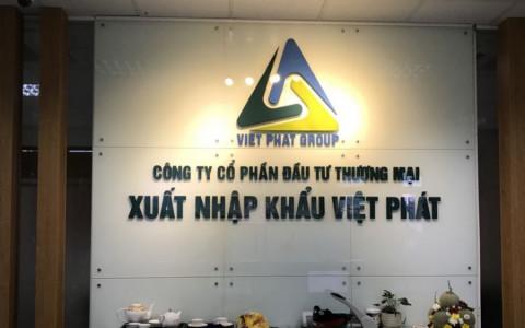 Xuất nhập khẩu Việt Phát hạ giá, chào bán 30 triệu cổ phiếu
