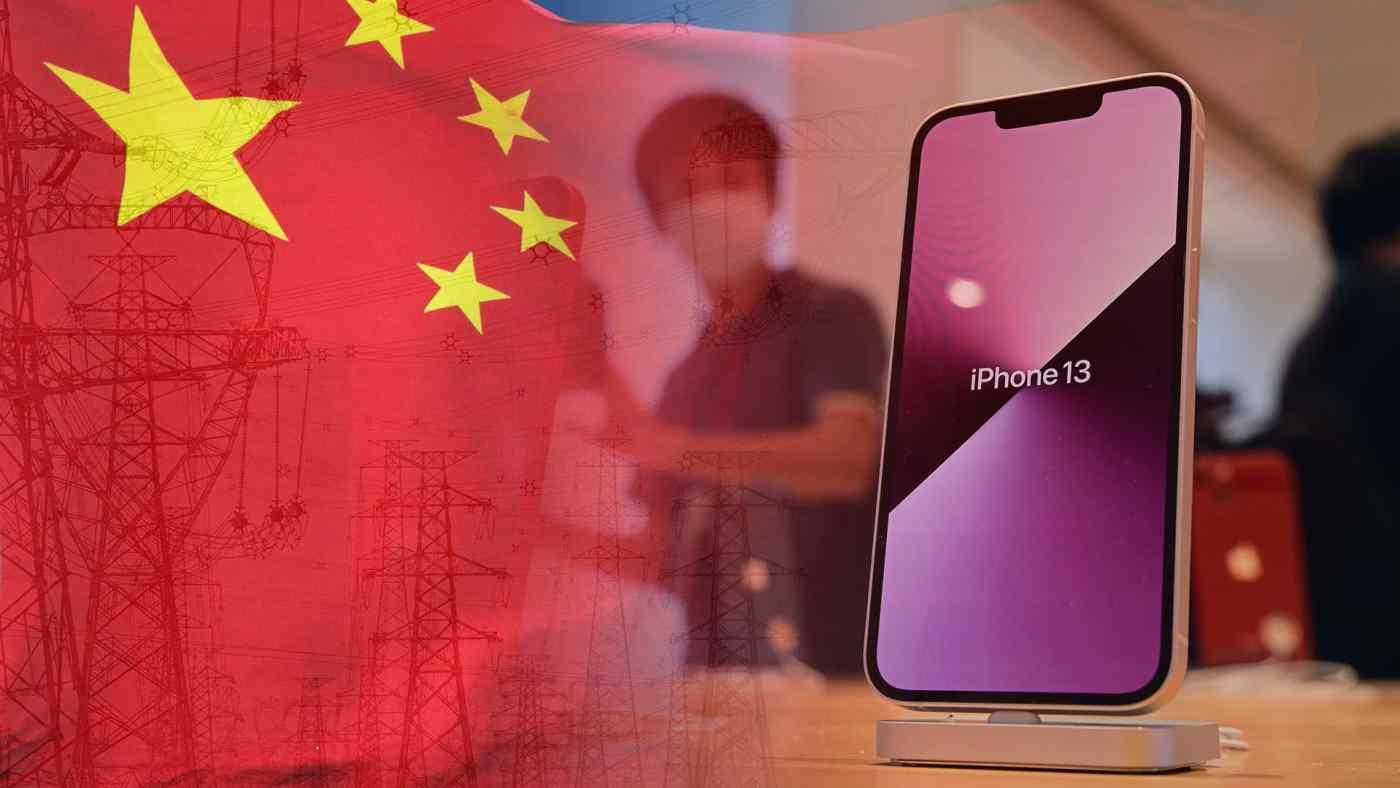Các nhà sản xuất đang cảnh báo rằng sự gián đoạn hơn nữa đối với nguồn cung cấp năng lượng ở Trung Quốc có thể ảnh hưởng đến chuỗi cung ứng công nghệ vào thời kỳ bận rộn quan trọng. (Nikkei dựng phim / AP / Reuters / Arisa Moriyama)