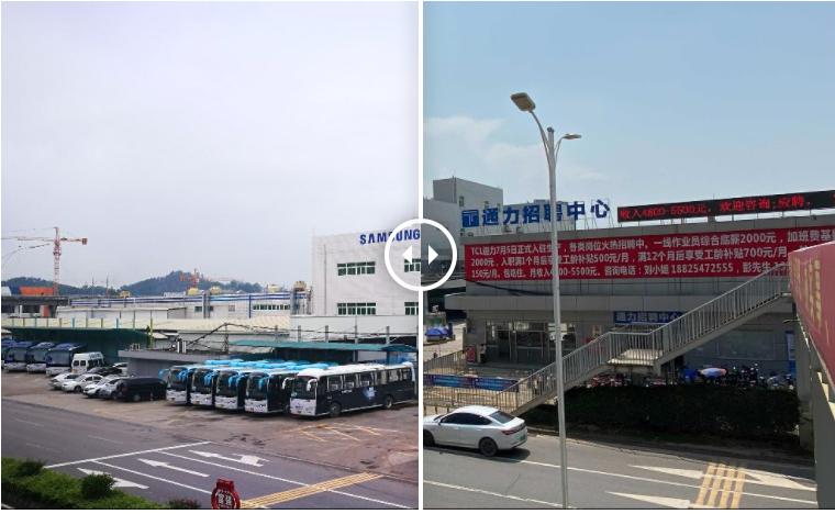 Khu vực nhà máy của Samsung ̣(ảnh chụp tháng 6 năm 2019) bị thay thế bởi TCL (ảnh chụp tháng 9 năm 2021)
