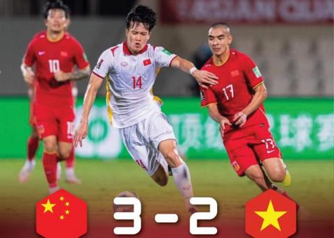 Vòng loại World Cup 2022: Tuyển Việt Nam thua sát nút Trung Quốc 2-3 ở phút bù giờ
