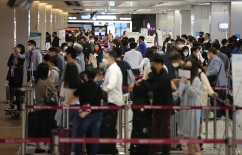 Chiến lược sống chung với Covid thúc đẩy du lịch trực tuyến tại Hàn Quốc