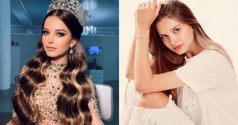 Nhan sắc của các thí sinh Miss Earth 2021