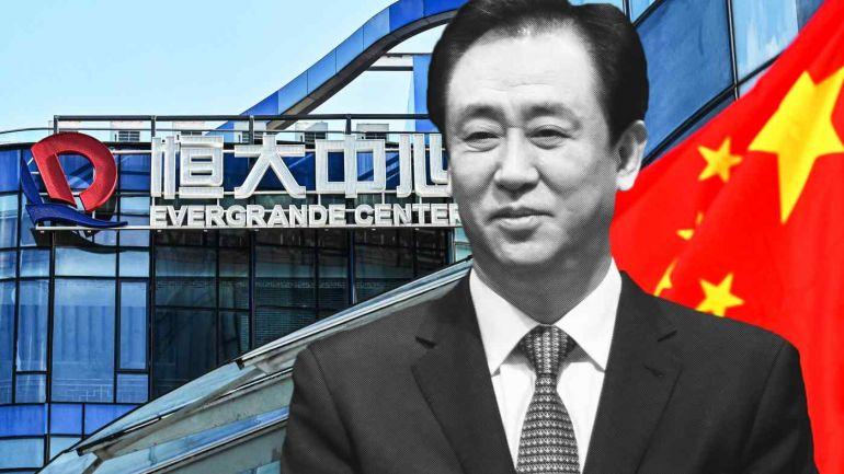 Thăng trầm cuộc đời nhà sáng lập Evergrande, Xu Jiayin