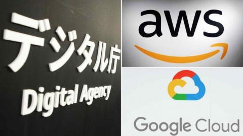 Amazon, Google giành được hợp đồng đám mây của Chính phủ Nhật Bản