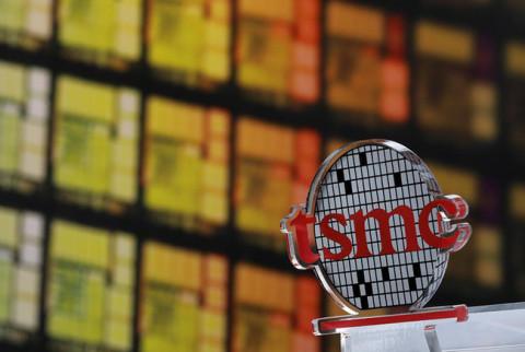 TSMC chấp thuận yêu cầu dữ liệu chip của Washington khiến Trung Quốc phẫn nộ