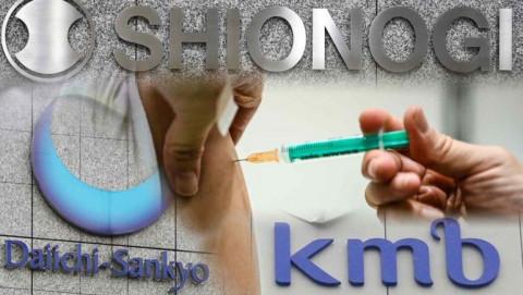 Các nhà sản xuất dược phẩm Nhật Bản trong cuộc chạy đua vắc xin Covid mới
